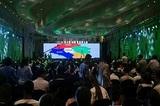 物联网大会1.JPG